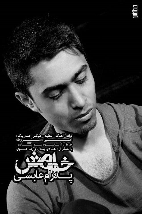 Pedram Abessi – Khahesh