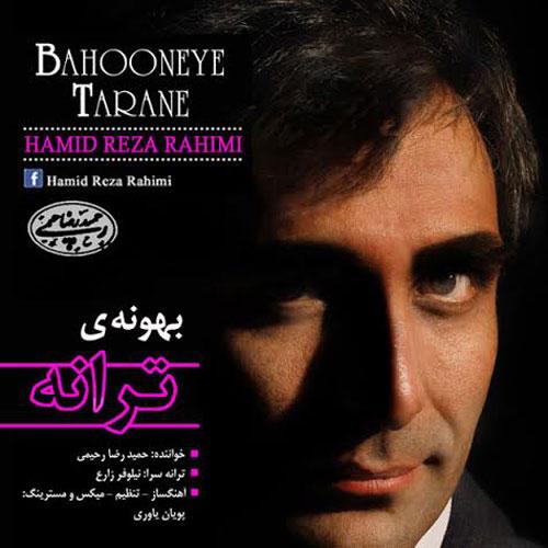 Hamid Reza Rahimi – Bahooneye Taraneh