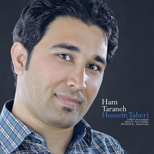 Hossein Taheri – Hamtaraneh
