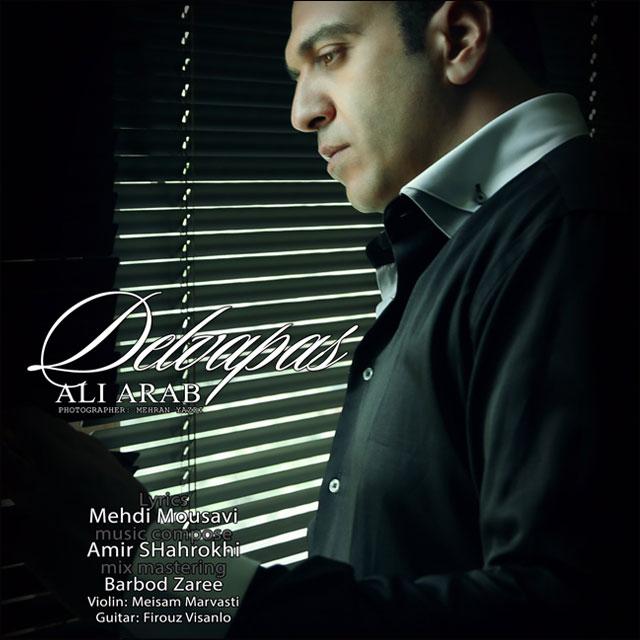 Ali Arab – Delvapas