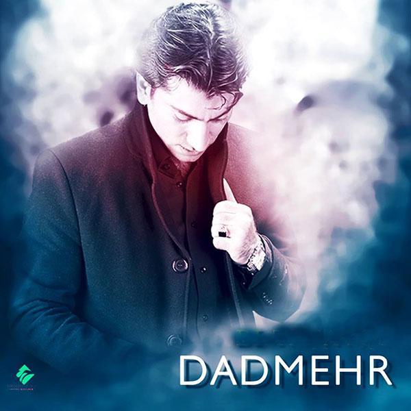 Dadmehr – To Esmet Baroone