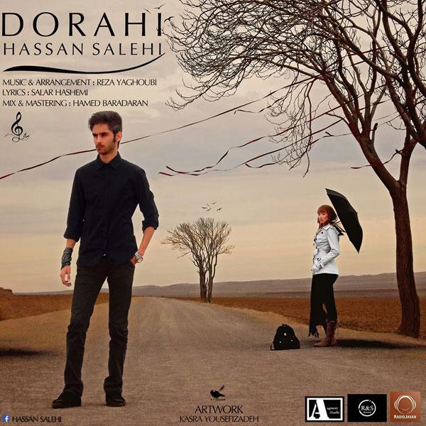 Hasan Salehi – Dorahi