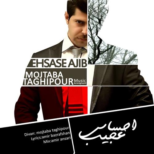 Mojtaba Taghipour – Ehsase Ajib