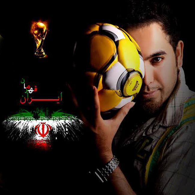 Saeid Shahshahani – Ghahreman Iran