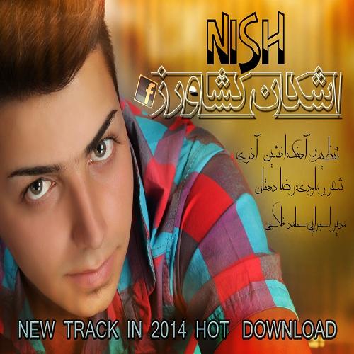 Ashkan Keshavarz – Nish
