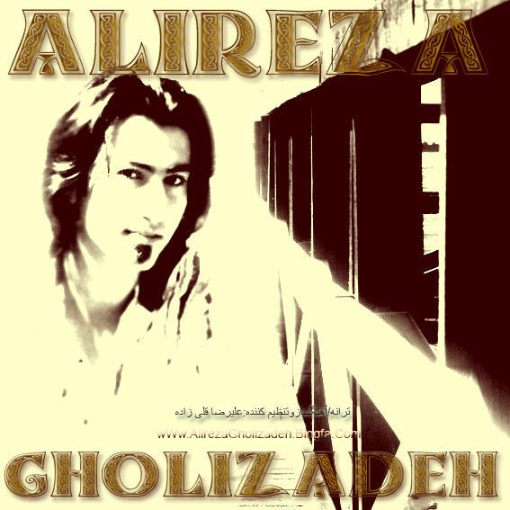 Alireza Gholizadeh – Delvapasam