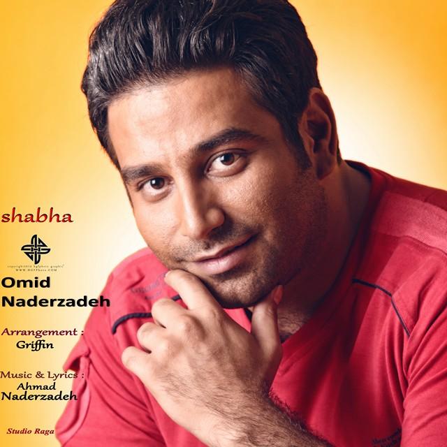 Omid Naderzadeh – Shabha
