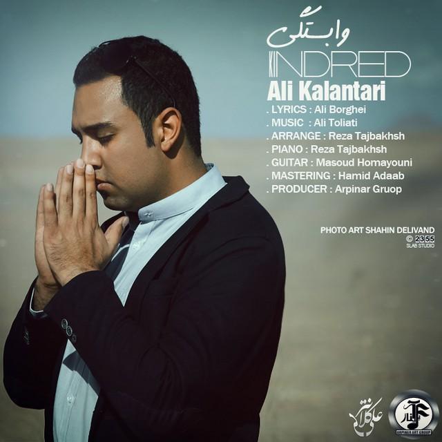 Ali Kalantari – Vabastegi