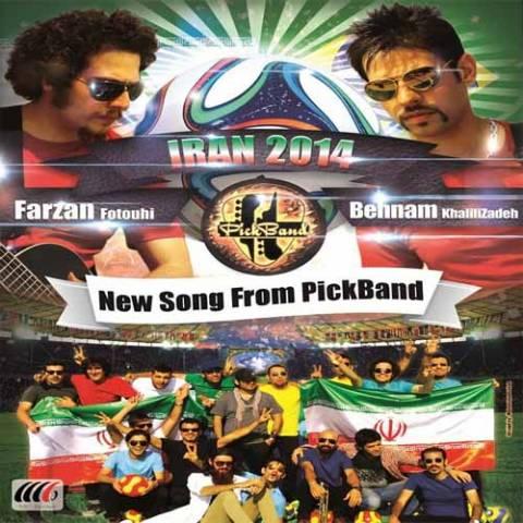 Pick Band – Iran 2014