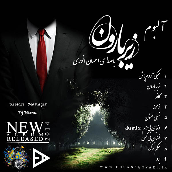 Ehsan Anvari – Zire Baroon