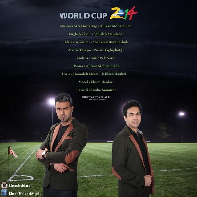 Ehsan Heidari – World Cup 2014