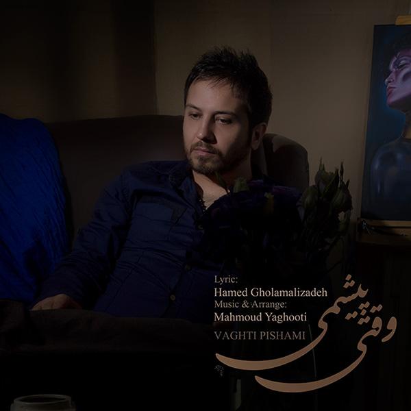 Mahmoud Yaghooti – Vaghti Pishami