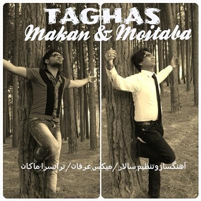 Mojtaba Ft. Makan – Taghas