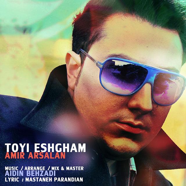 Amir Arsalan – Toyi Eshgham