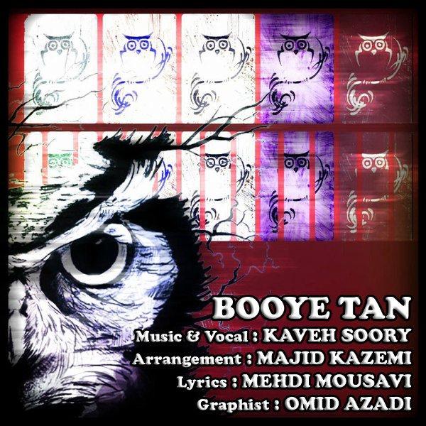 Kaveh Soory – Booye Tan