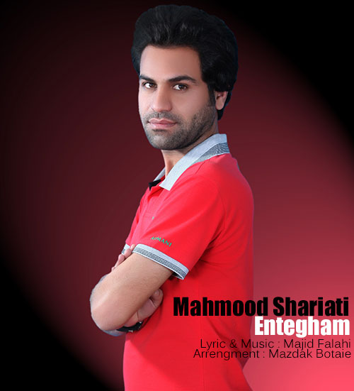 Mahmood Shariati – Entegham