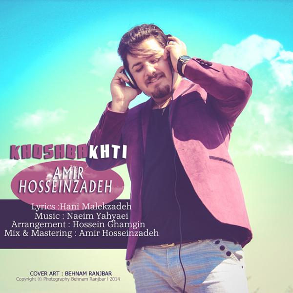Amir Hosseinzadeh – Khoshbakhti