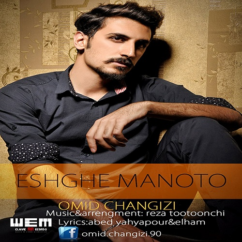 Omid Changizi – Eshghe Mano To