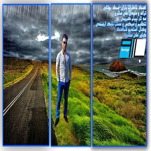 Ali Mokhtare – Khaterate Baran