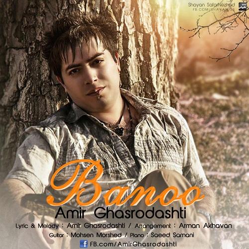 Amir Ghasrodashti – Banoo