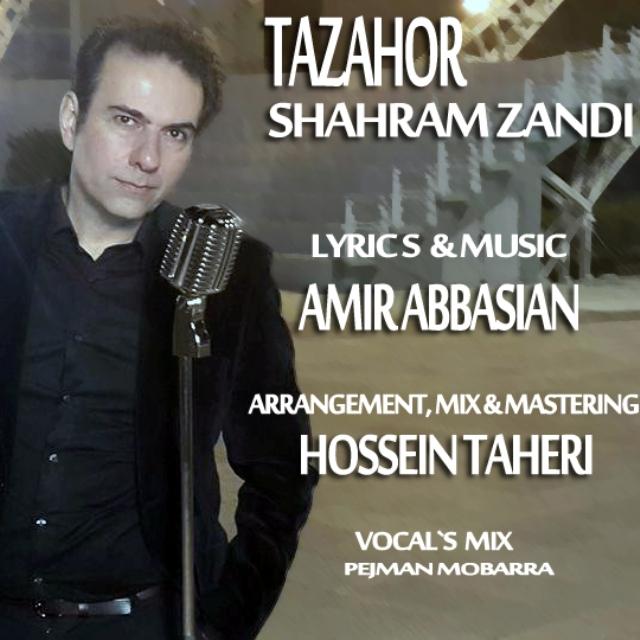 Shahram Zandi – Tazahor