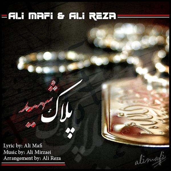 Ali Mafi Ft Alireza – Pelake Shahid