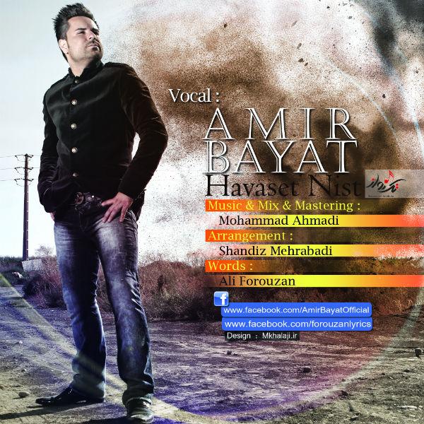 Amir Bayat – Havaset Nist