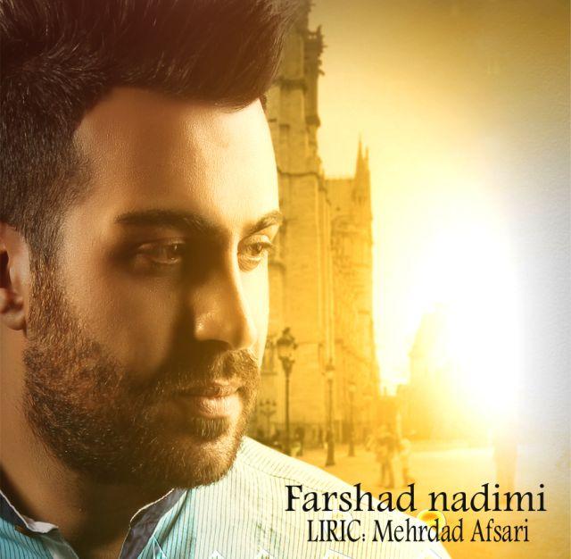 Farshad Nadimi – Nafas