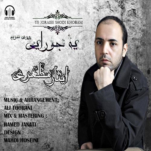 Isar Mazhari – Ye Jooraiee Shodi Khobam