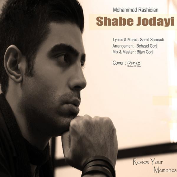 Mohammad Rashidian – Shabe Jodayi