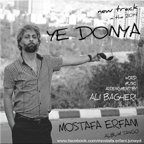 Mostafa Erfani – Ye Donya