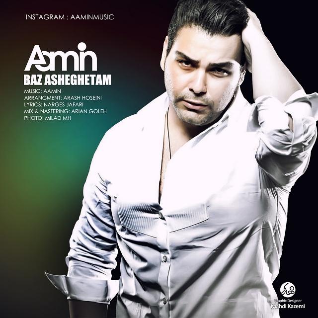 Aamin – Baz Asheghetam