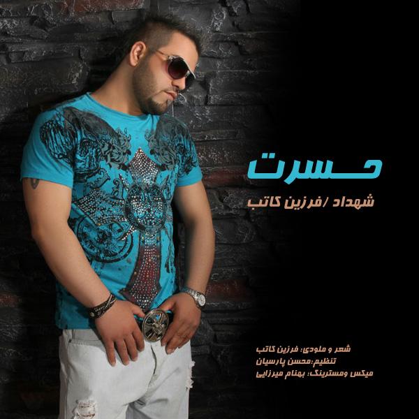 Farzin kateb – Hasrat (Ft Shahdad Kateb)