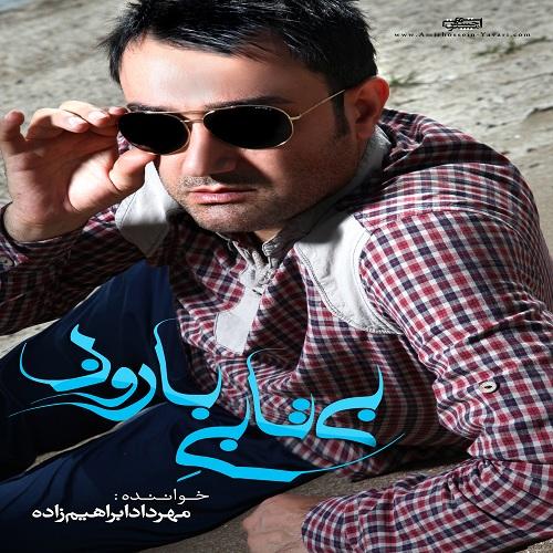 Mehrdad Ebrahimzadeh – Delfaresh
