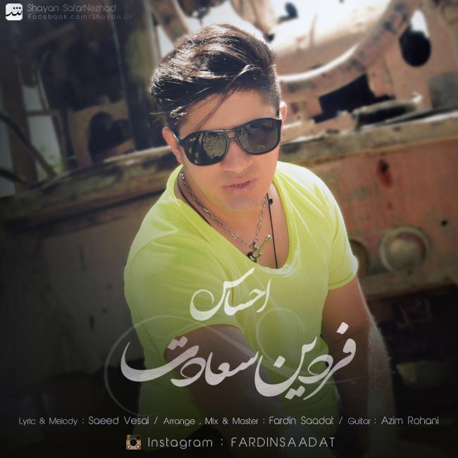 Fardin Saadat – Ehsas