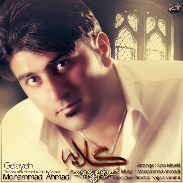 Mohammad Ahmadi – Gelayeh