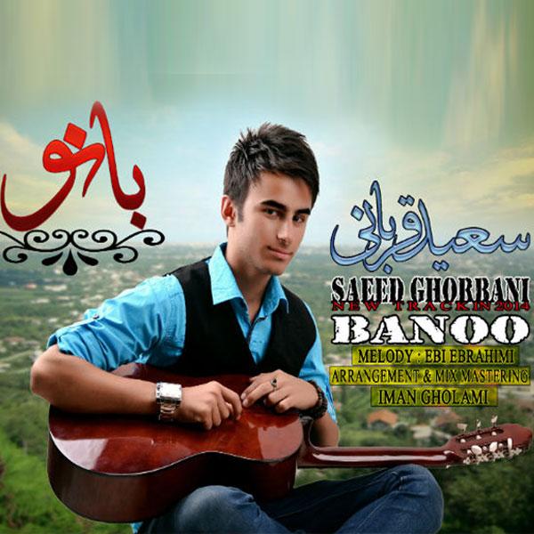 Saeid Ghorbani – Banoo