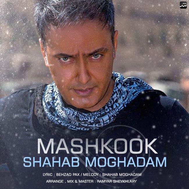 Shahab Moghadam – Mashkook