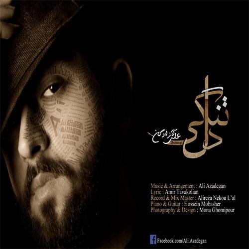 Ali Azadegan – Deltangi