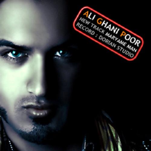 Ali Ghanipoor – Gole Maryam