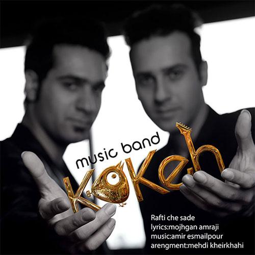 Kokeh Band – Rafti