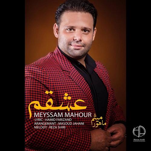 Meyssam Mahour – Eshgham
