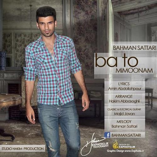 Bahman Sattari – Ba To Mimoonam