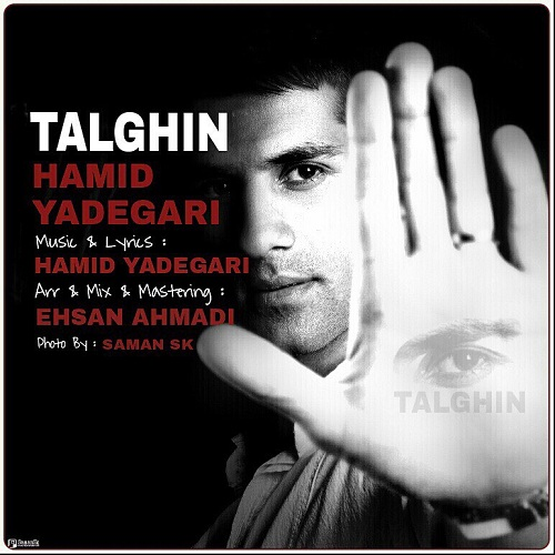 Hamid Yadegari – Talghin
