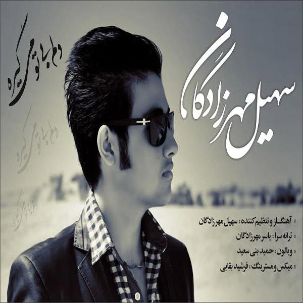 Soheil Mehrzadegan – Delam Bi To Migire