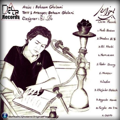 Behnam Gholami – Bikhabi