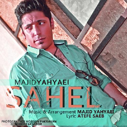 Majid Yahyaei – Sahel
