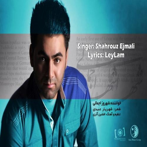 Shahrouz Ejmali – Khoshbakht Sho