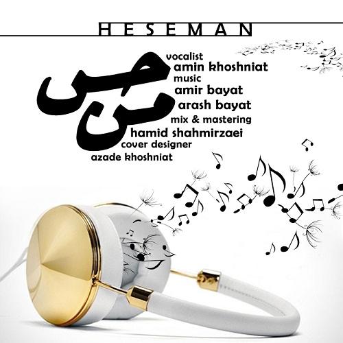 Amin Khoshniat – Hese man