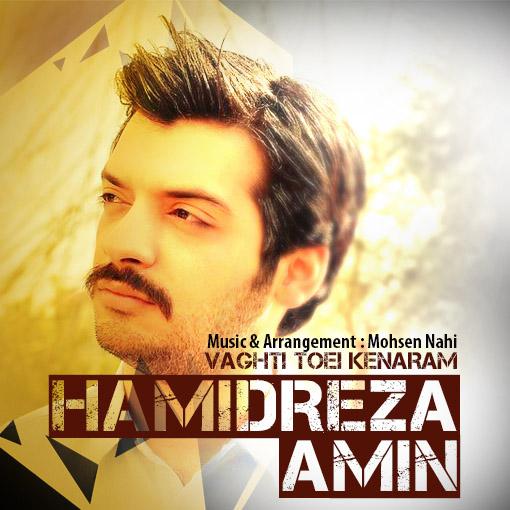 Hamidreza Amin – Vaghti Toei Kenaram